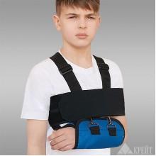 Бандаж для плеча и предплечья детский Крейт Е-228